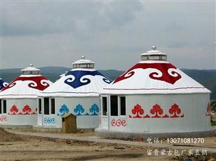 豪华钢架蒙古包