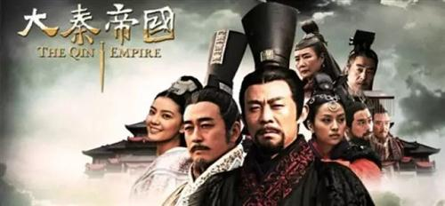 秦国的起源,从部落到大秦帝国
