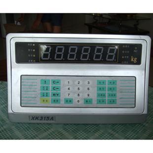 行车电子秤-全数字汽车衡