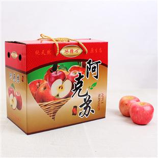 苹果礼品箱,苹果包装盒
