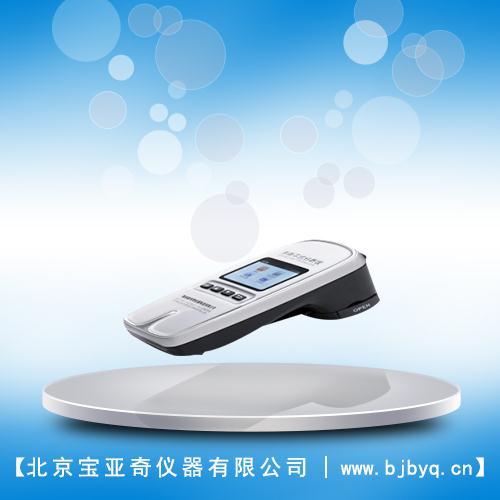 BY-SGSA型手持式干式综合食品分析仪