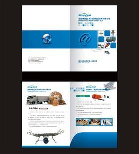 高档企业宣传画册
