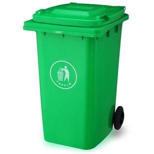 240l 垃圾桶c 商品编号