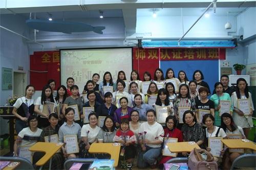 首期语言训练师培训合影
