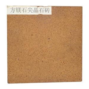 方镁石尖晶石砖