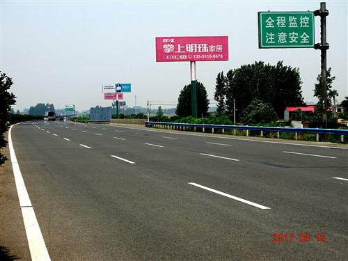 京珠K787+500京科路东