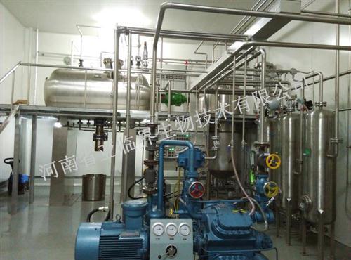 专业供应微藻油成套设备生产线