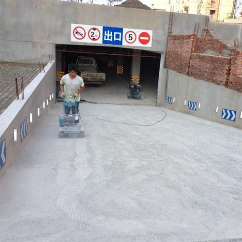 地下车库出入口防滑坡道