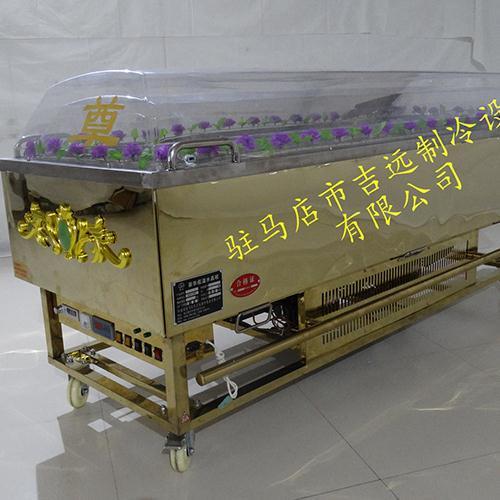 冰棺、水晶棺JYCH-3A