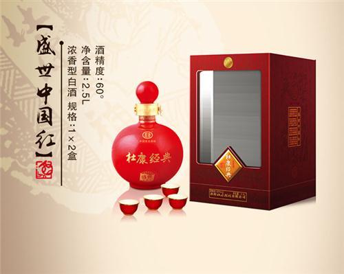盛世中国红