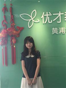 高中环亚娱乐ag88平台——陈佳璐