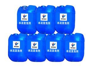 YK-Ⅲ型发泡剂