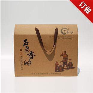 土特产礼盒 特产花生礼盒