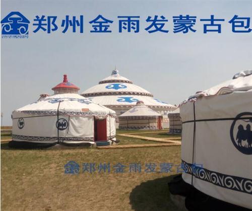 蒙古包厂家|蒙古包报价|郑州蒙古包厂家
