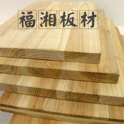 福湘板材系列产品有:细木工板