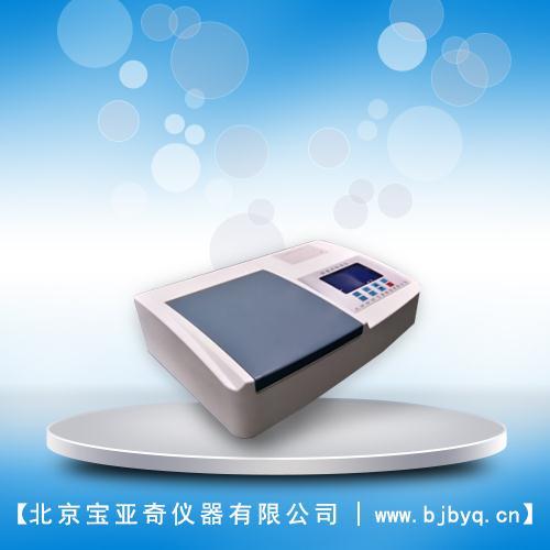 BY-BH3病害肉检测仪