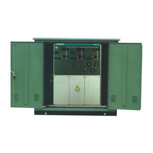 XGW-12内装全封闭充气式环网柜电缆分接箱