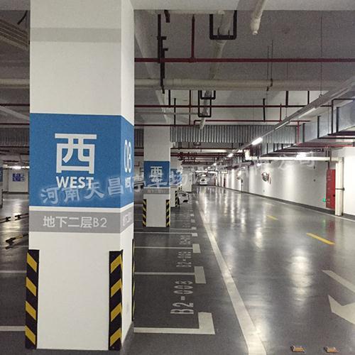 中国民生银行 施工现