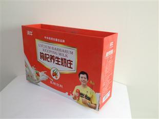 枸杞养生奶纸盒包装设计