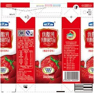 250ml明太郎酸甜草莓味