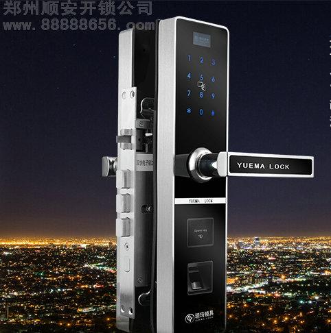 郑州玥玛指纹锁fp0101销售价格免费安装电话88888656