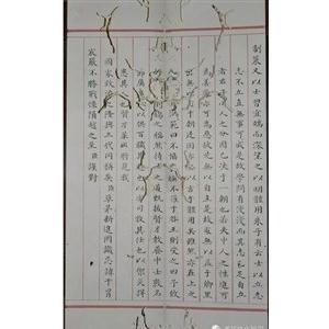 无锡图书馆藏秦朝�D殿试考卷欣赏