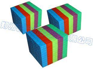 299 厘米立方体