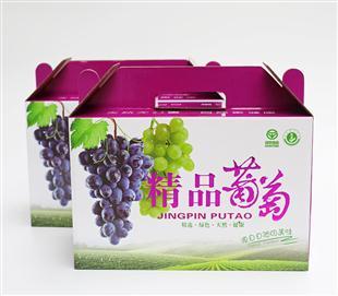 葡萄包装盒/葡萄纸箱