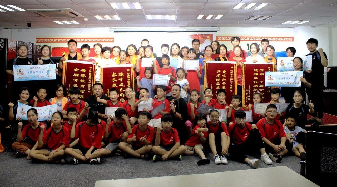 恭祝2018亚博体育竞彩下载教育天才少年脑力训练营第二期圆满结营