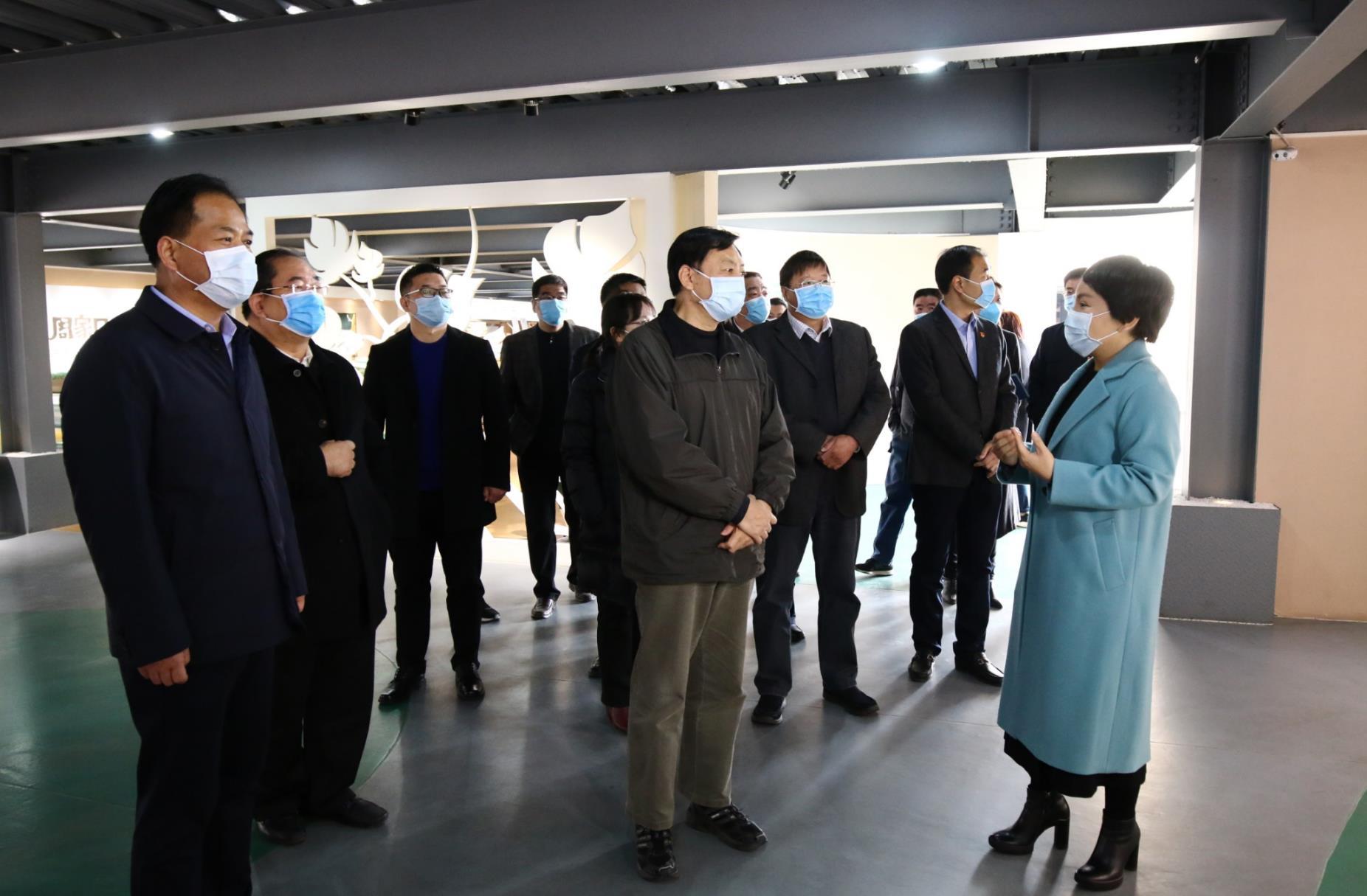 省人大常委会副主任张维宁莅临我公司调研