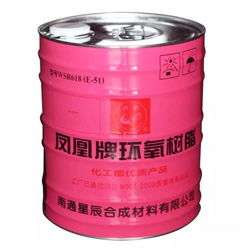 凤凰牌环氧树脂E-51