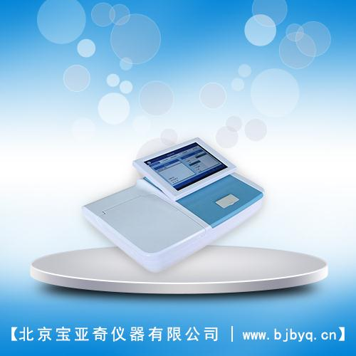 BY-FI多功能食品安全检测仪