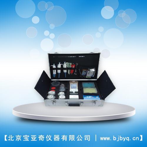 BY-6600手持执法快检通仪器