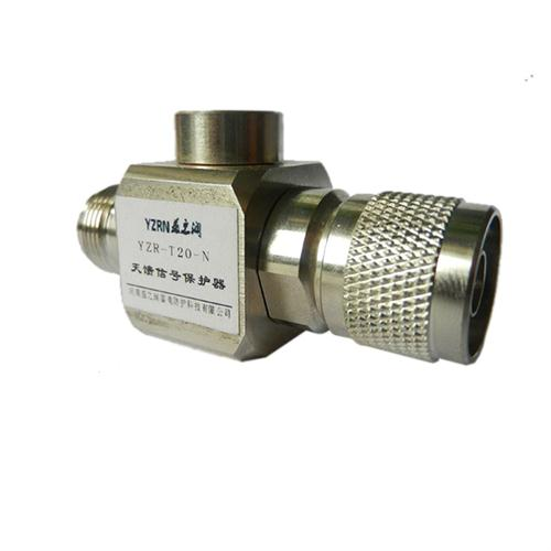 YZR-T20-N天馈信号防雷器