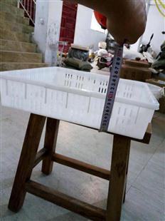44+44豆腐框10公分