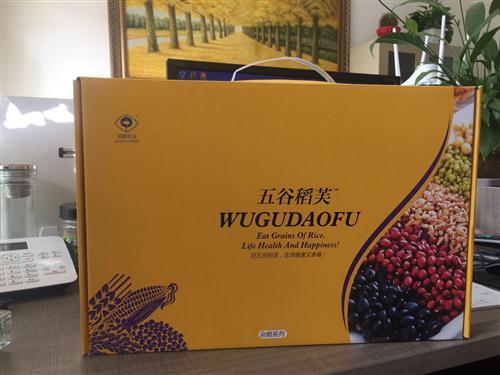五谷杂粮礼品盒,五谷杂粮包装