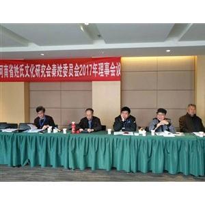 河南省姓氏文化研究会秦姓委'员'会财务管理制度