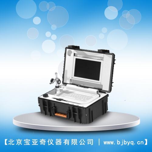 BY-LMS10拉曼光谱综合食品安全检测仪