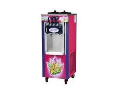 奶茶店小型冰淇淋机怎么样?为您解析