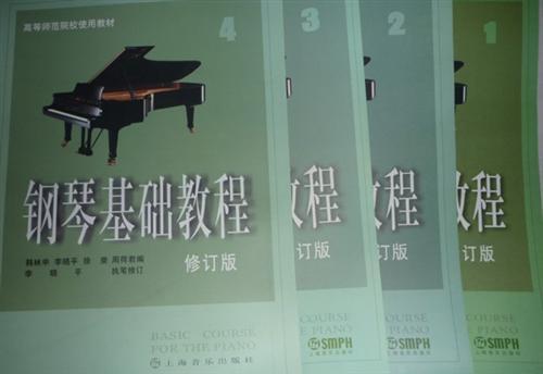 钢琴基础教程图片