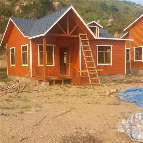 防腐木屋、別墅