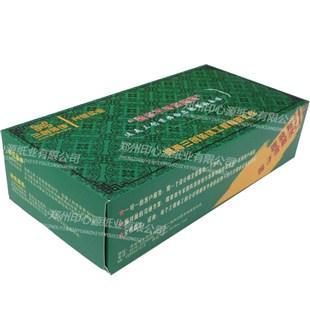 河南三创装饰工程有限公司盒抽纸