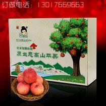 水果精品盒 水果包装箱,精品水果包装