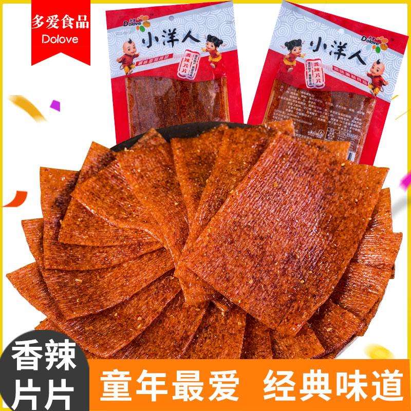 小洋人香辣片片