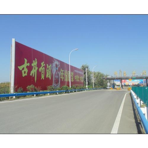 京港澳高速-许昌北收费站