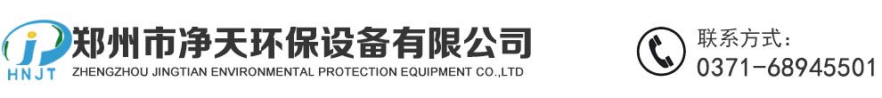 http://www.jingtianhuanbao.com