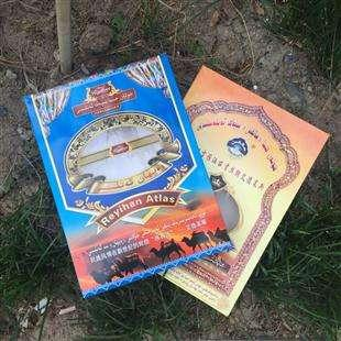 新疆艾德莱斯包装盒。
