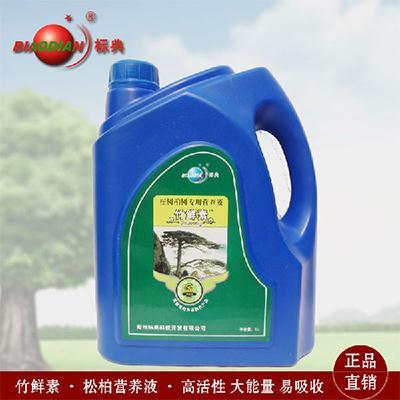 标典竹鲜素 (松柏专用营养液)5L