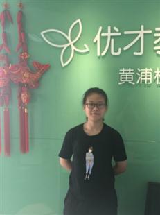 初中环亚娱乐ag88平台——朱静怡