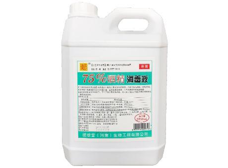 75%酒精消毒液2.5L